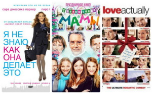 лучшие фильмы для мам