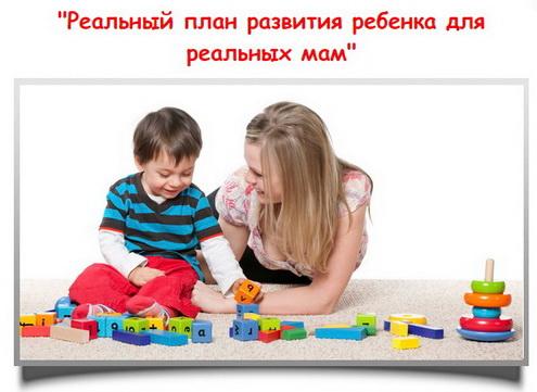 pic Копирование
